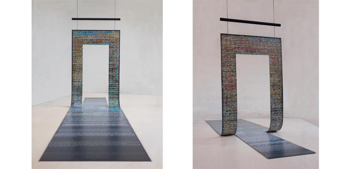 Tapis-Porte,  par Vincent Bécheau et Marie-Laure Bourgeois, troisième prix 2012 de la Cité internationale de la tapisserie, maquette imprimée sur papier, faces avant et arrière