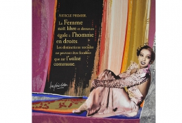 Josephine Baker, première pièce de la tenture Olympe de Gouges, par Jacques Fadat. Tissage Bernard Battu (Aubusson)